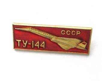 Aircraft TU 144, Soviet badge, Plane, Vintage collectible badge, Aviation, Soviet Vintage Pin, USSR, 1980s