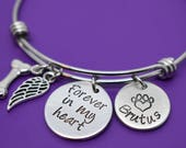 Dog Memorial Jewelry - Dog Memorial gift - Pet Loss Gift - Forever in my Heart - In Memory of Dog. Personalized Dog Remembrance