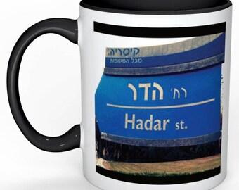 Jewish coffee mug, Jewish gift, Name in Hebrew, modern Judaica, Jewish name mug,Hebrew name, Hebrew mug, Jewish humor mug, my Hebrew name