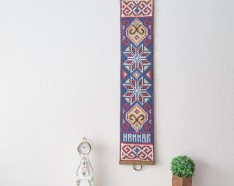 Embroidered Decor Twist Stitch Ornamented Swedish Folk Ornamented Art Wall Decor Scandinavian Handmade Vintage Decor Blue Ornaments #3-16