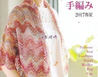 "30 CROCHET KNITTING PATTERN-""Lets Knit Series 2017""-Japanese Craft E-Book #158.Four Instnat Download Pdf format files."