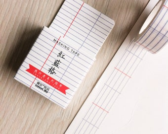 Cute washi tape - notebook - infeel me | Cute Stationery