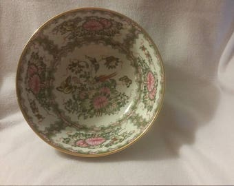 Vintage 1980's Andrea by Sadek Rose Medallion Asian Decorative ONLY Bowl 10 inch wide