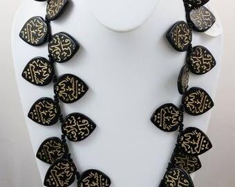 Vintage Hajj Mecca Muslim / Islamic Arabic Design Black Glass Pendant Necklace Strand - Made in Czech Republic -