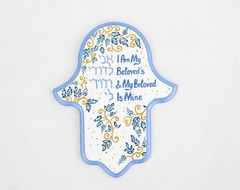 RESERVED Jewish wedding gift - Hamsa Ani L'Dodi - Jewish gifts - Shir HaShirim - Wall decorations - Israel art - Jewish decor