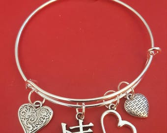 Chinese Love Themed Charm Bracelet