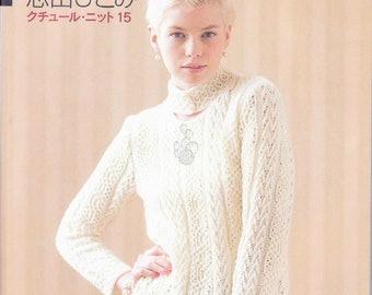 Let's Knit Series nv80143   Japanese craft ebook   Japanese crochet   Ebook   Crochet Ebook   PDF   Hitomi Shida   Knit and Crochet Patterns