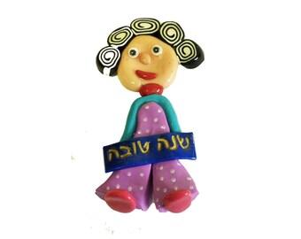 Rosh Hashanah gift, Shana Tova Magnet, Jewish new year, Jewish gifts, Hebrew writing, Fridge Magnet, Judaica gifts, Rosh Hashsanah, Magnet