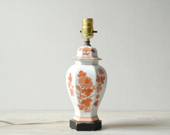 Vintage Table Lamp, Oriental Lamp, Hand Painted Floral Lamp