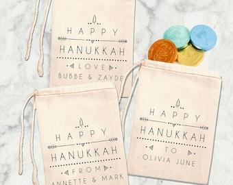 Personalized Hanukkah Gift Bags, Custom Hanukkah Bags, Hanukkah Favor Bags, Custom Hanukkah Gift Wrapping,  Hanukkah Party Favor Bags