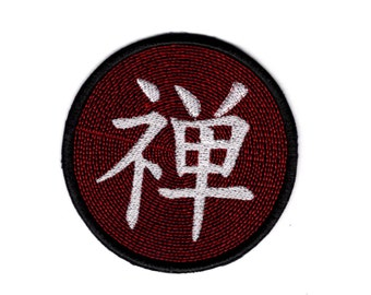 Zen Chinese Character Patch Iron on  Patch