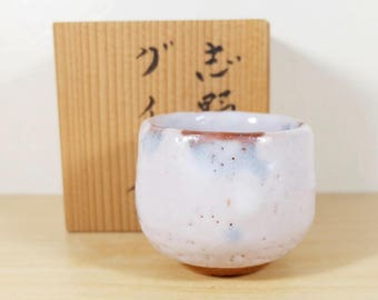 Japanese Sake Cup of Shino ware by Kenji Tabei, Thick white glaze, Shino yaki pottery Guinomi Liquor cup Shot glass, with Wooden Box