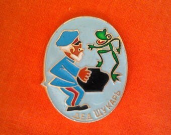 Vintage soviet pin badge - Grandfather and frog, fairytale character / Made in USSR, 1970s.