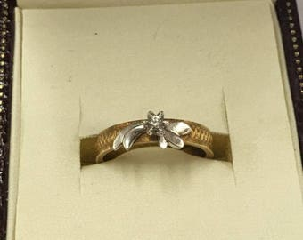Vintage 70s 18ct Yellow Gold Solitaire Diamond Ring Size M