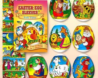 Folk Tale # 25 Easter Egg Sleeves Pysanka Shrink Wraps Easter Decoration