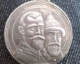 Imperial Russian 1613-1913 House of Romanov Anniversary Medal Restrike