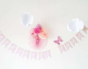"""Princess Emma"" pink star gold Bunting"