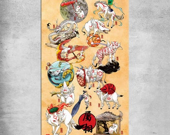 Okami - 100x180cm Noren Inspired Wall Hanging - Fabric Wall Scroll – Japanese Home Decor Style