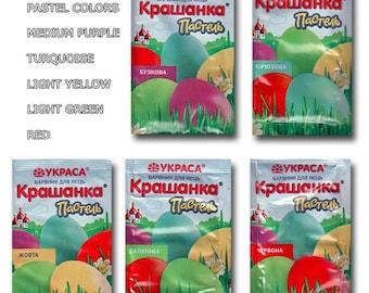 Set of 5 Pastel Batik Dyes for Easter Eggs Decorating