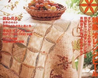 Japanese sewing book Japan ebook Bags patchwork Patchwork applique Sewing bag Japanese quilt Quilt bag Patchwork quilt pdf Patchwork book