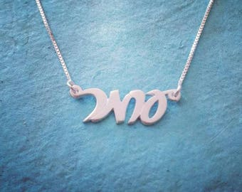 Gold Name Necklace Hebrew Name Necklace14k White  Gold Jewish Wedding Necklace Gift From Israel Jewish Handwriting Necklace With My Name