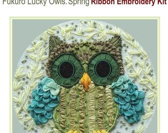 Spring Owlet. Fukuro series