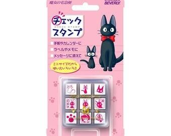 Kiki's Delivery Service  Jiji Cat Rubber Stamp - Mini Size - Ghibli Studio - Stamping