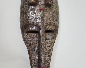 A N'Tomo Large Wood and Copper Plate Marka Mask.