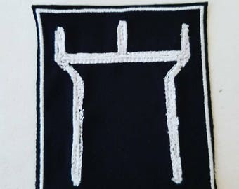 Planebreak LARP Sigil Patch black twill cosplay rpg costume