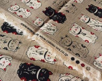 japanese fabric cosme  - maneki neko -  khaki