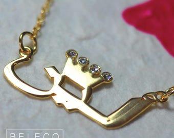 Arabic Name Necklace With Crown & Swarovski Stones, Arabic Necklace, Customize Arabic Necklace, Personalized Arabic Name, Arabic Jewelry