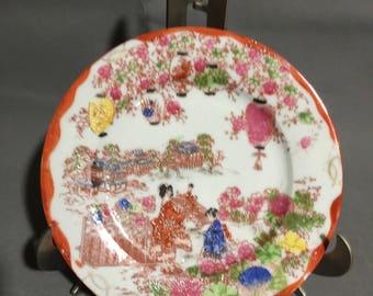 "Vintage Nippon Japanese Geisha Porcelain Hand Painted 6 3/4"" Plate"