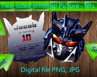 Transformers Invitation Transformers Birthday Invitation Transformers Birthday Party Digital File Download Personalized two sided printing