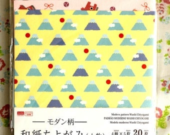 Assortment of pretty Japanese WASHI paper, Origami, 20 sheets of 15x15cm