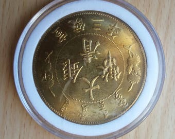 China Xuantong Plated Gold Silver coin of  1 dollar