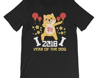 Dabbing Dog Chinese New Year 2018 Year Of The Dog Short-Sleeve Unisex T-Shirt