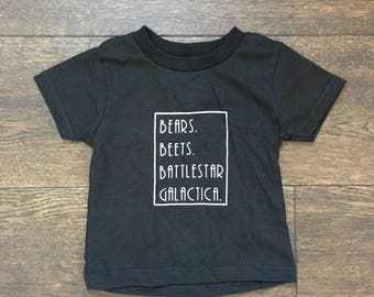 Bears Beets Battlestar Galactica tee, boys graphic tees, graphic tees, t shirt, boys clothing, kids clothing, shirts with sayings