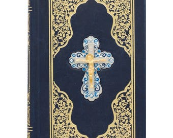 Bible: Old and New Testament. Luxurious leather book
