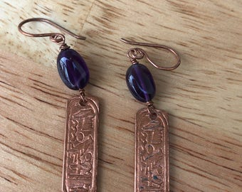 Engraved Copper with Dark Amethyst