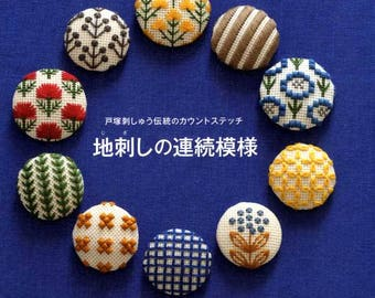 Zizashi Embroidery Designs and Items by Sadako Totsuka - Japanese Craft Book