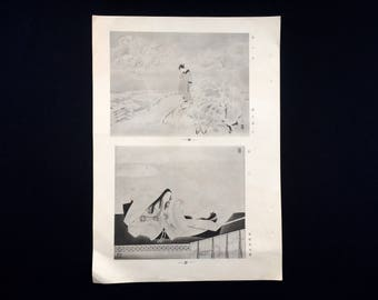 Japanese Print - Vintage Print - Woman Print - Snow Day by Kiyokata Kaburagi - Lady in Waiting by Nakamura Daizaburo - Small Print