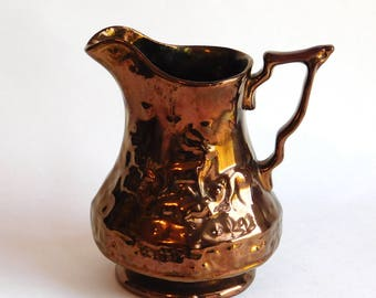 Vintage Wade Pottery English Copper Luster Ceramic Milk Pitcher - Embossed Herd of Deer Pattern - All-Over Copper Lustre - Made in England