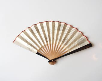 Small Fan With Japanese Writing Sensu Worldwide Shipping