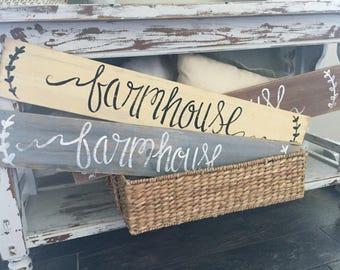 Farmhouse home sign - farmhouse wooden sign - home sign