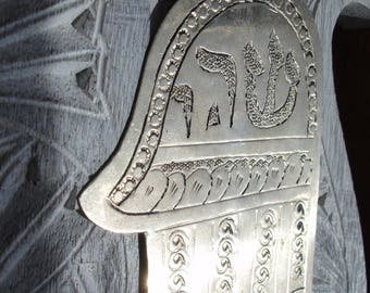 Hand engraved large Moroccan Hand with Hebrew writing