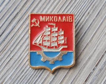 "Vintage Ukrainian badge,pin.""City Coat of arms"". USSR era."