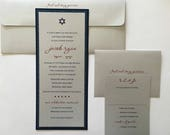The Jacob G; 4x9 Blue/Silver/Embossed paper Bar Mitzvah Invitation