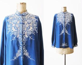 Chinese Silk Blouse / Asian Silk Shirt / Vintage Silk Blouse / Embroidered Silk Top / Cut Work Blouse / Chinoiserie / 60s Silk Shirt