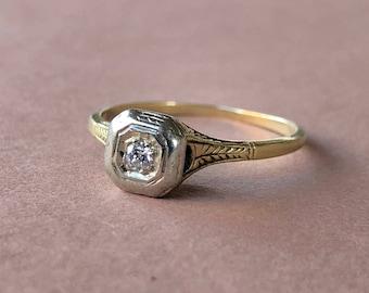 Vintage Engraved Promise Ring