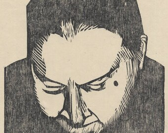 Hand-Pulled Woodcut Focus #2